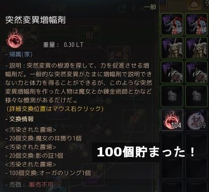 20181206-06