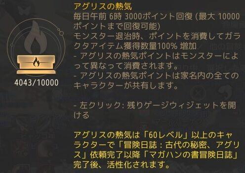 20200608-12