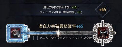 20180722-04
