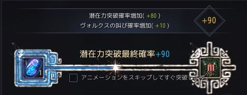 20190120-04