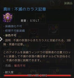 20201114-10