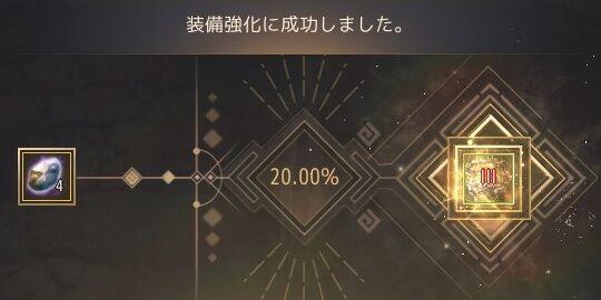 20191122-01