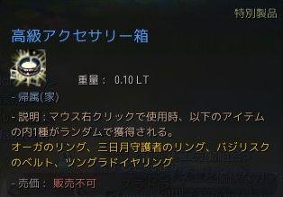 20190129-04
