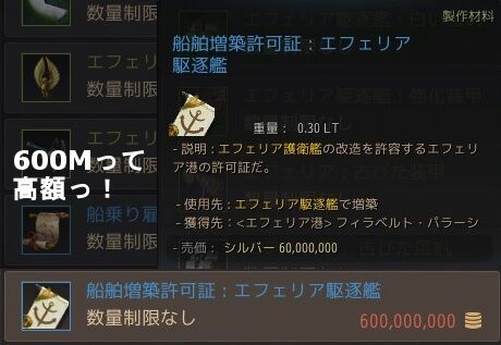 20210524-01