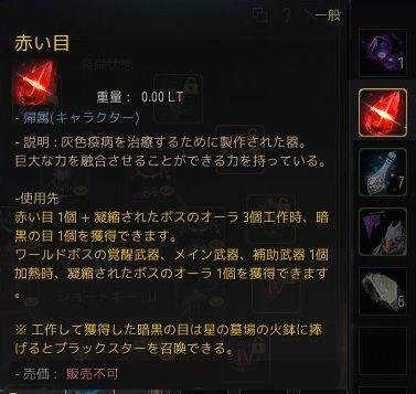 20190818-08