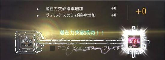 20190328-11