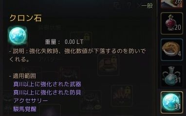 20190520-03