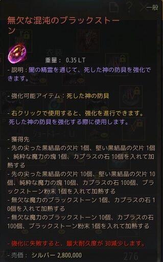 20210613-01