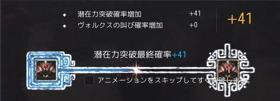 20190328-08
