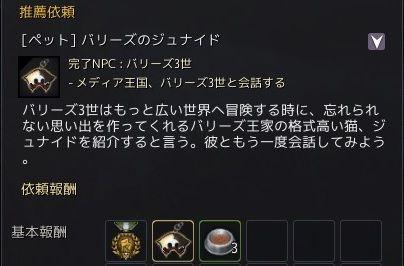20191107-04