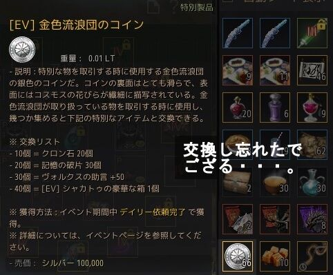 20200621-01