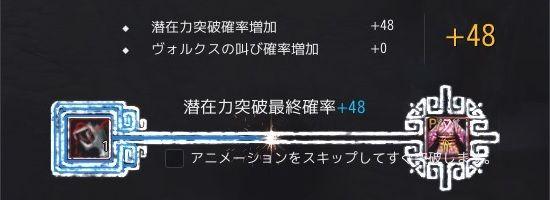 20190323-04