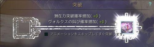 20180124-4