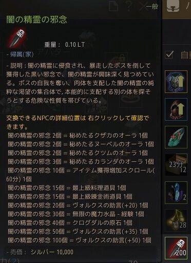 20201024-01