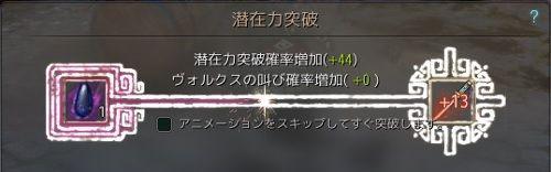 20171021-21