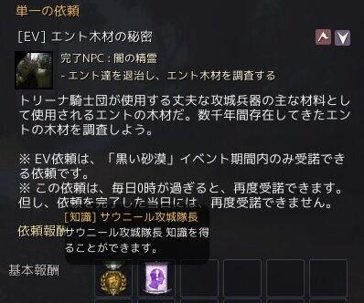 20200618-01