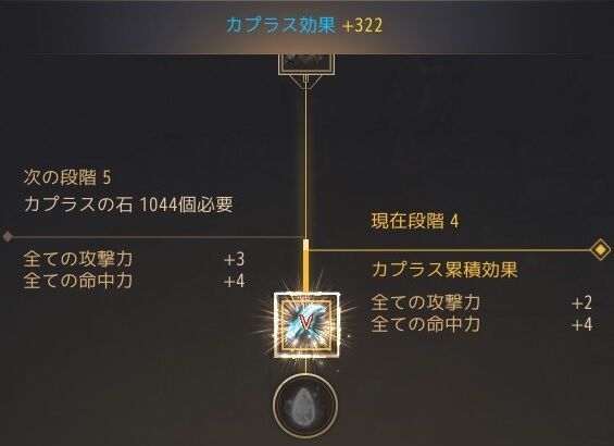 20200707-03
