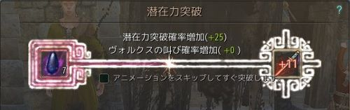 20171021-10