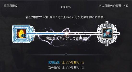 20190520-04
