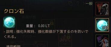20200312-04