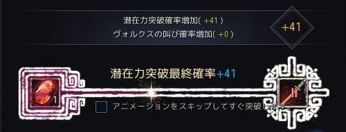 20181229-11