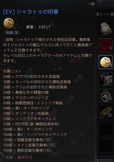 20191007-01