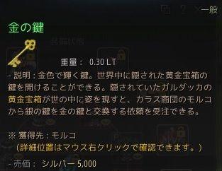20190526-02