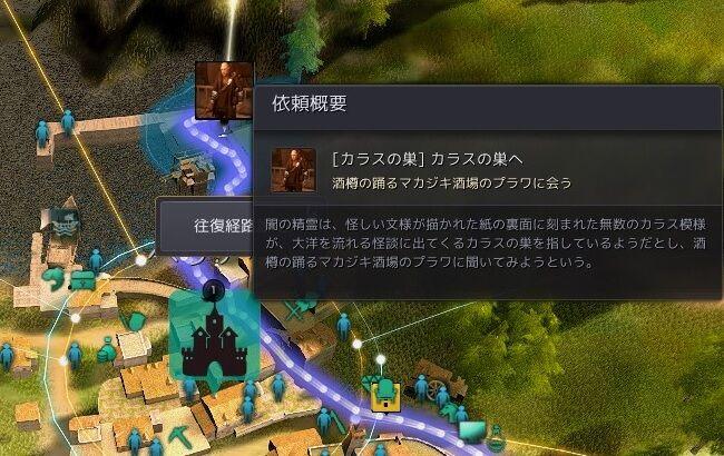 20200819-01