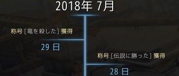 20181023-16