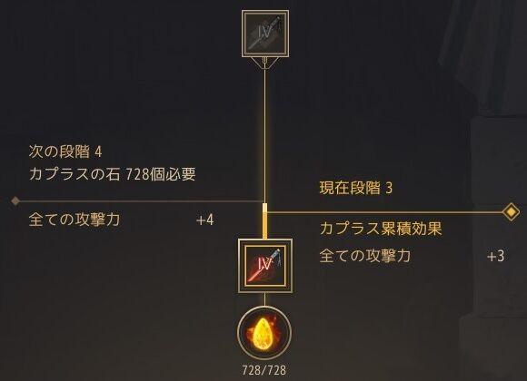 20191119-03