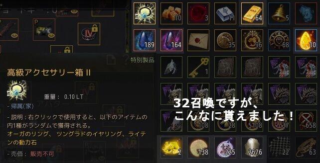 20200801-04