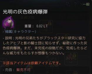 20190710-08