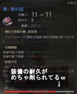 20180826-05