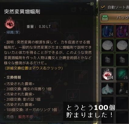 20180105-4