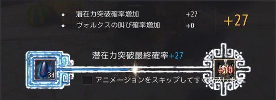 20190131-16