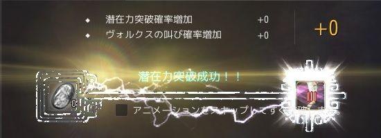 20190325-02
