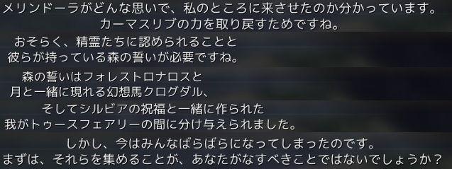 20180320-04