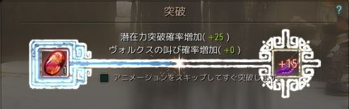20180206-13