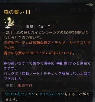 20180704-08