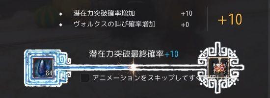 20190131-02