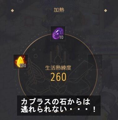 20210613-02