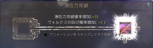 20171021-22
