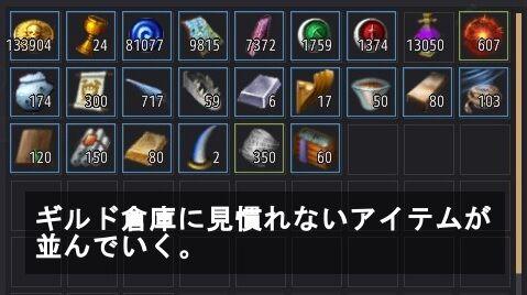 20191124-04