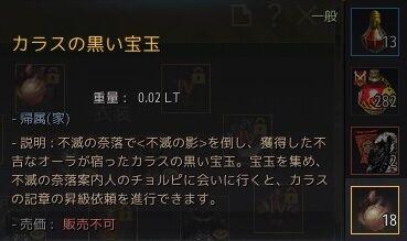 20201101-01