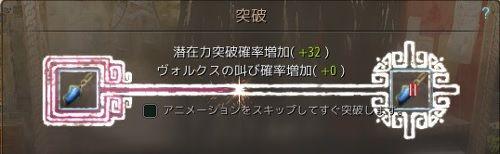 20180129-38
