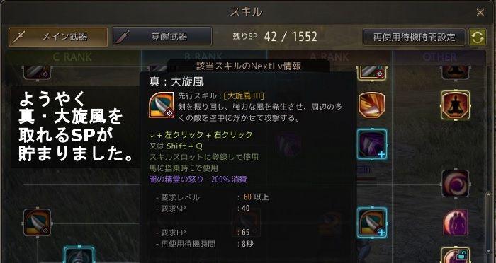 20181125-01