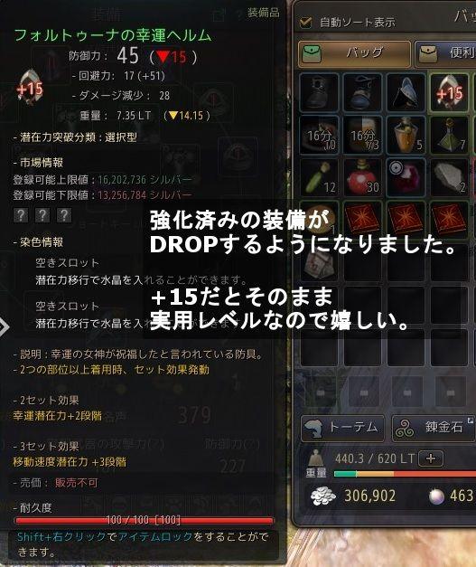 20180801-01
