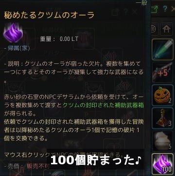 20180101-4