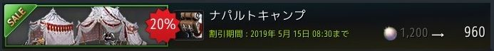 20190723-01