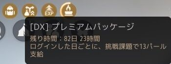 20210310-03